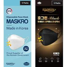 [5Black + 5White] - Certified KF94 Face Mask ; Premium 4Layer Filters Safety Mask for Protection from Fine Dust and Respiratory Diseases Present in the Air, Individual package - [Made in Korea]