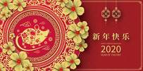 Baocicco 12x8ft Happy Chinese New Year Backdrop Year of The Rat Cute Cartoon Rat Paper-cuts Spring Blossom Photography Background 2020 New Year Eve Party Banner Celebration Photo Booth Studio