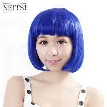 "Neitsi 100% Kanekalon Fiber 14""(35cm) Women's Cosplay Short Synthetic BOB Hair Wigs Halloween Party (Blue)"