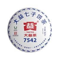 TAETEA Classic 7542 Organic Black Tea Raw PU'ER TEA 357 Grams
