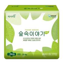 [YEJIMIIN] Sanitary Pads VEOCEL, Organic Material from Eucalyptus, Eco-Friendly Vegetable Fiber with Wings (Medium 9.8 inch, 16 Counts per 1 Pack) (48) VEOCEL M*3