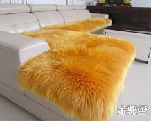 HUAHOO Faux Fur Sheepskin Rug Camel Kids Carpet Soft Faux Sheepskin Chair Cover Home Décor Accent for a Kid's Room,Childrens Bedroom, Nursery, Living Room or Bath. 2' x 3' Rectangle