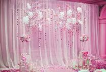 Laeacco Photography Background 10x6.5ft Wedding Ceremony Decoration Pink Tone Curtain Arch Flowers Bouquet Marriage Celebration Elegant Background Invitation Party Decoration Backdrops Studio
