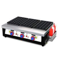 Hanchen Commercial Takoyaki Machine Small Octopus Maker Model H Fish Pellet Grill Machine with Bottle Tank (Three-plate) 84 Balls Continuous Heating (110V)