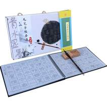 Tianjintang Eco-Friendly No Ink Needed Chinese Calligraphy Magic Rewritable Book Set for Calligraphy Learner Official Script 隶书 The Stele of Yi Ying 乙瑛碑