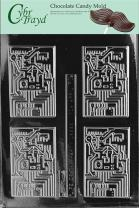 Cybrtrayd Life of the Party J033 Computer Chip Circuit Board Chocolate Candy Mold in Sealed Protective Poly Bag Imprinted with Copyrighted Cybrtrayd Molding Instructions