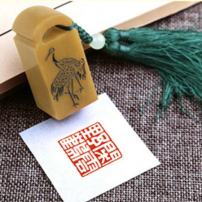Hmayart Chinese Mood Seal/Handmade Traditional Art Stamp Chop for Brush Calligraphy and Sumie Painting and Gongbi Fine Artworks (yz076)