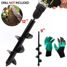 """yazi Garden Auger Drill Bit Set,2 Pcs Garden Post Hole Digger (12""""x3"""" and 9""""x1.6"""")+1 Pair Garden Gloves with Claws,Spiral Rapid Planter Tool with Non-Slip Hex Drive Seedlings Flower Bulbs Planting"""