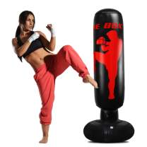 63inch Inflatable Punching Bag, Karate Practice Bag for Kids and Adults, Freestanding Boxing Bag Fitness Punching Bag MMA Tumbler Sandbag