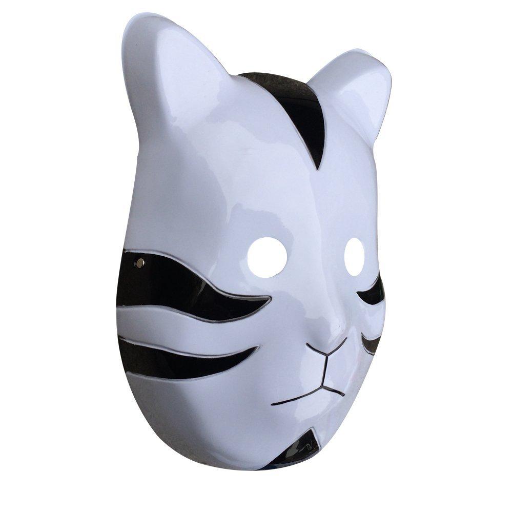 YangYong Cosplay Japanese Cat Mask, Plastic Comic and Anime Ninja Costume Masks