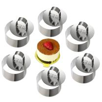 ONEDONE Cake Molds Stainless Steel Cake Rings Cake Mousse Mold with Pusher,3.15in Diameter, Set of 6 (Round)