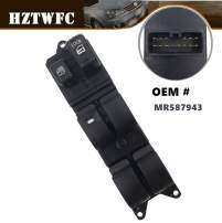 HZTWFC MR587943 WSMT010 Master Power Window Switch Compatible for Mitsubishi Galant 2007-2009 Mitsubishi Endeavor 2007-2008 Mitsubishi Lancer 2004-2006 Mitsubishi Montero 2005-2006