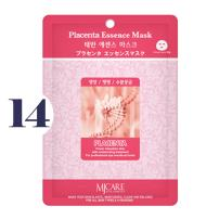 Pack of 14, The Elixir Beauty MJ Korean Cosmetic Full Face Collagen Placenta Essence Mask Pack Sheet for Vitality, Clarity, Mosturizing, Relaxing