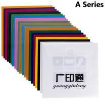 "guangyintong Heat Transfer Vinyl Bundle for T-Shirt 20 Packs (11.8""x11.8"" Matte)"