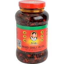 Lao Gan Ma Laoganma Fried Chili in Oil Value Pack - 730g - PACK OF 4
