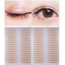 800 PCS Skin Color Lace Mesh Olive Type Makeup Eyelid Paste Beauty Big Eye Decoration Natural Invisible Seamless Waterproof Sticky Lasting Eyelid Sticker