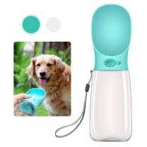 QQPETS Dog Water Bottle High Capacity Dispenser Pet Portable Dogs Cats 19OZ Travel Drink Bottle Leak Proof Food Grade Plastic for Walking Running Hiking