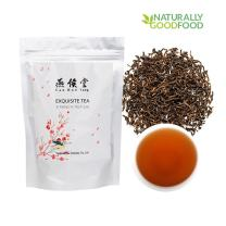 Yan Hou Tang Chinese Yunan Puerh Organic Detox Black Tea 10 Years Aged Puer Tea Bulk Leaf 250g for Energizing Weight Loss and Stress Reduce