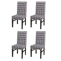 CHICHIC Stretch Removable Short Dining Chair Protector Cover Washable Seat Slipcover for Kitchen, Hotel, Dining Room, Ceremony, Banquet Wedding Party, Set of 4, Pattern 2 Black