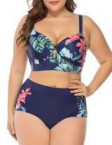 FeelinGirl Women's Plus Size Mesh Swimsuit Two Piece Pin up Tankini Swimwear