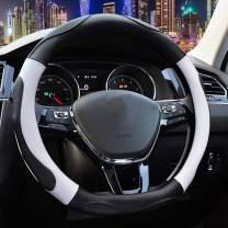 D Shaped Steering Wheel Cover - Flat Bottom Black White Sport PU Leather D Cut for Women Men Universal 15 inch Breathable Massage Better Grip 120D White