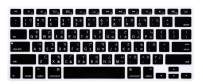 HRH Taiwanese Chinese Characters Silicone Keyboard Cover Skin Protector for MacBook Air 13,MacBook Pro 13/15/17 (with or w/Out Retina Display, 2015 or Older Version)&Older iMac USA Layout-Black