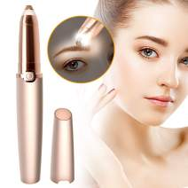 Eyebrow Epilator for Women, CREPOW Electric Painless Eyebrow Trimmer Epilator for Women, Portable Eyebrow Hair Removal Razor with Light for Face Lips Nose Removal -Rose Gold