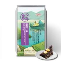 ONETANG Purple Zongzi with Chestnuts, Hand Made Rice Dumplings, Non-GMO Glutinous Rice, Dragon Boat Festival Gifts 10.58oz(3pcs/bag)
