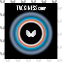 Butterfly Tackiness Chop Table Tennis Rubber - Butterfly Table Tennis Rubber - 1.5 mm, 1.7 mm, or 1.9 mm - Red or Black - 1 Inverted Table Tennis Rubber Sheet - Professional Table Tennis Rubber