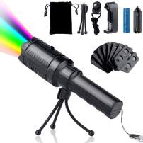 HUICOCY Light Projector,Portable Battery Operated Flashlight with Case for Slides and Neck Lanyard Inside for Kids.Tripod or Handheld Light Projector for Christmas/Halloween/Birthday Party Decoration