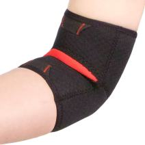 CSX Elbow Sleeve, Support Brace, Anotomic Fit, Sport Performance, Small