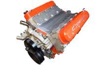 ICT Billet LS Intake Manifold Port Plate Dust Cover Plug Wash Paint LS1 LS3 LSX 551381