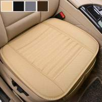 Big Ant Car Seat Cushion, 1PC Breathable Car Interior Seat Cover Cushion Pad Mat for Auto Supplies Office Chair with PU Leather(Beige)