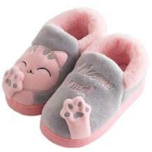 Kid Cute Animal Memory Foam Slide Slippers Fleece Fur Warm Winter Boots Non Slip Boys Girls Toddler House Shoes