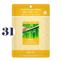Pack of 31, The Elixir Beauty MJ Korean Cosmetic Full Face Collagen Snail Essence Mask Pack Sheet for Vitality, Clarity, Mosturizing, Relaxing