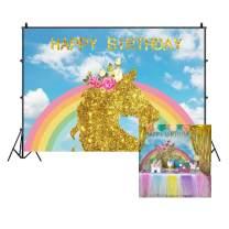 Baocicco 7x5ft Gold Unicorn Birthday Backdrop Happy Birthday Backdrop Girls Birthday Party Backdrop Newborn Baby Backdrop Photography Background Children Girl Party Portraits Photo Shooting Props