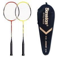 Senston - 2 Pack Badminton Rackets Double Badminton Racquets Carbon Fiber Shaft Racquets Badminton Set