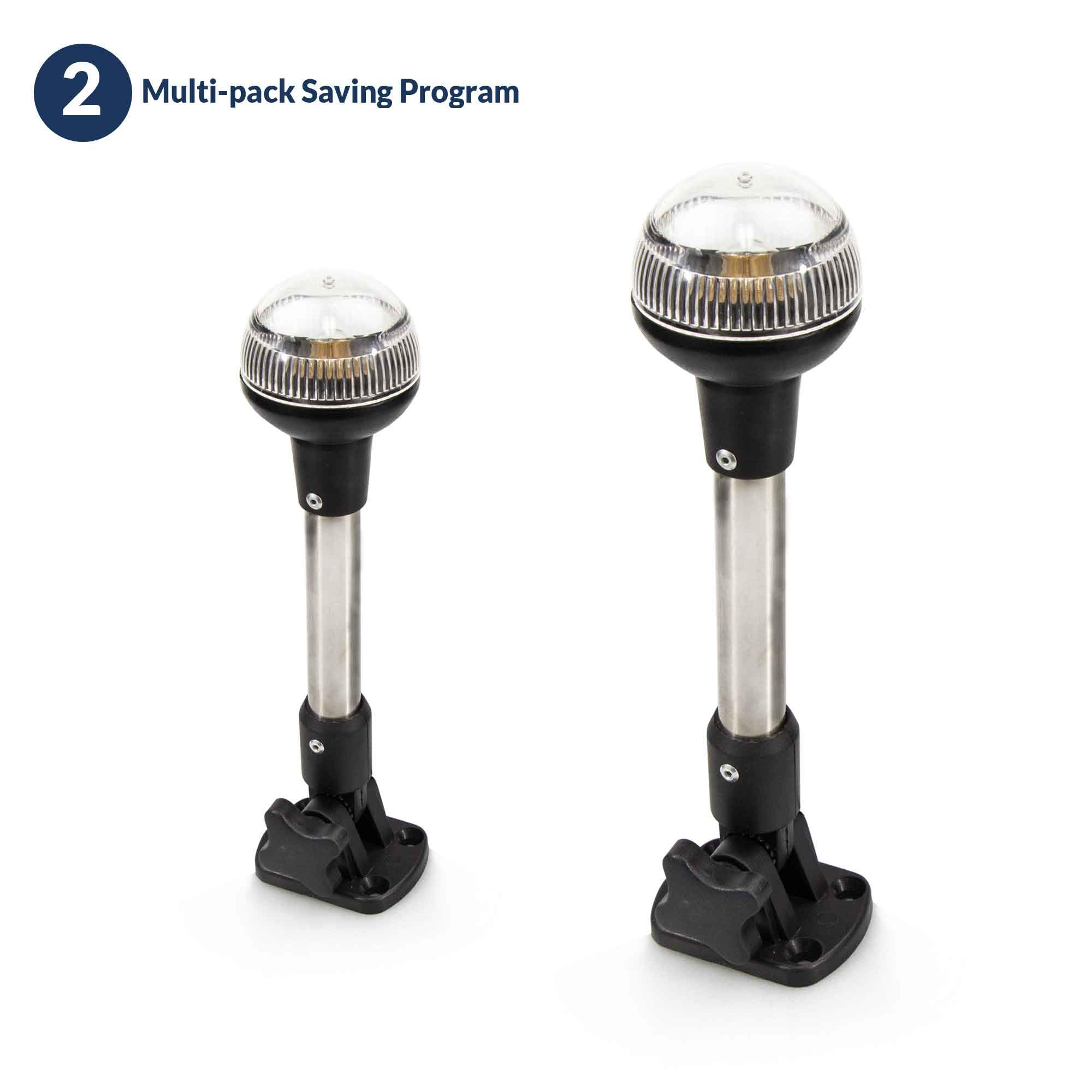 Five Oceans Marine All Round Anchor Light Fold Down, 9-1/2 inches (Pair) FO-2091-M2