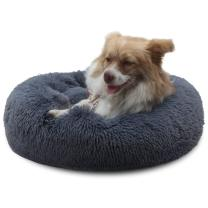 Pet Beds,Dog Kennel,Cat Beds for Indoor Cats,Dog Stuff for Camas para Perros,Puppy Bed,Small Dog Bed,Fluffy and Plush Warming for Doggie,Anxiety and Calming,Dark Grey Color Bed