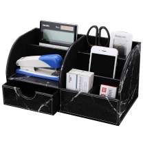 KINGFOM Office Desk Organizer - Multifunctional PU Leather Desktop Storage Box - Business Card/Pen/Pencil/Mobile Phone/Stationery Holder (Half PU-Black Marble)