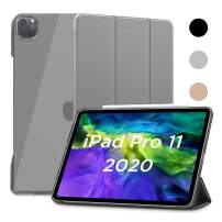 IPad Pro Case 2020 New 11/12.9 Inch,Slim Lightweight Trifold Stand Smart Shell [Apple Pencil Charging Supported] Auto Sleep/Wake (11 inches-Gray)