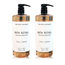 Muse Bath Apothecary Bath Ritual - Aromatic and Hydrating Body Wash, 32 oz, Infused with Natural Essential Oils - Coconut + Sandalwood, 2 Pack