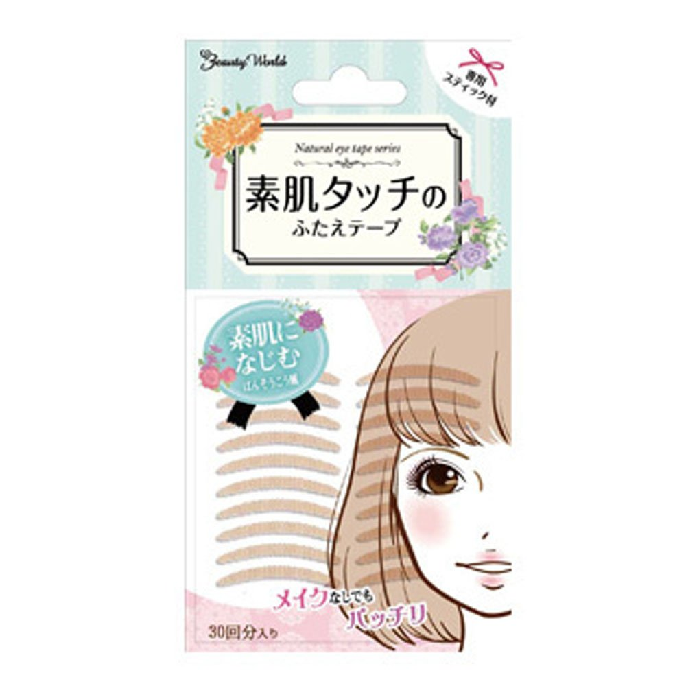 Japan Health and Beauty - Nie Tape of BW Natural Eye Tape Bare Skin Touch ENT350AF27