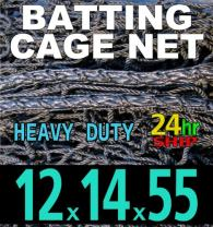 Baseball Batting Cage Net [12' x 14' x 55'] | #42 Grade Heavy Duty HDPP Netting