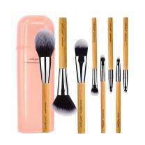 vela.yue Makeup Brush Set Synthetic Face Cheek Eyes Lips Beauty Tools Kit with Case