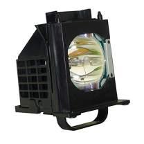 WOWSAI Mitsubishi TV Replacement Lamp 915B403001 with Housing - Quality Assurance