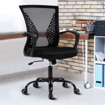 Ergonomic Office Chair Home Desk Chair Mid Back Mesh Chair Swivel Rolling Computer Chair Modern Task Chair Executive Chair,with ArmrestsLumbar Support Task Adjustable Stool for Women Men -White