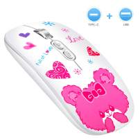 Uciefy U9 Wireless Mouse, Silent Rechargeable Mouse Slim Travel Mice with Type C Receiver for Girls/Kids/Women, Compatible with Chromebook, laptops, MacBook (Bear)