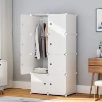"KOUSI Portable Wardrobe Closets 14""x18"" Depth Cube Storage, Bedroom Armoire, Storage Organizer with Doors, 5 Cubes 1 Hanger"