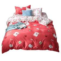 HOLY HOME Kid's Bedding, Cartoon Duvet Cover Set 4 Piece Birthday Gift Bedclothes (Twin, Baby Pig)